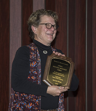 Melissa Mooney, Hoover Award Recipient